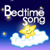 Amazing Bedtime Songs